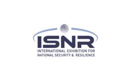 阿联酋阿布扎比安防展览会ISNR Abu Dhabi