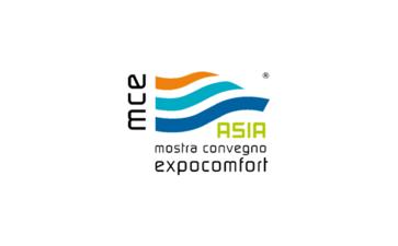 新加坡暖通制冷展览会MCE Asia