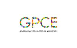 澳大利亞墨爾本個人護理展覽會GPCE