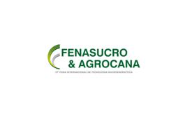 巴西圣保罗蔗糖乙醇能源展览会Fenasucro