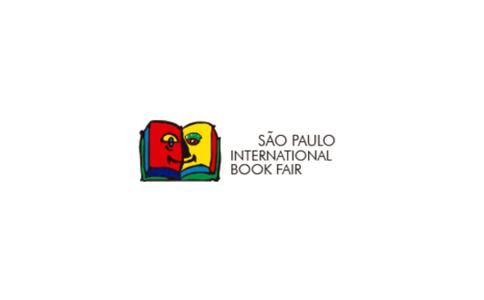 巴西圣保罗书展览会SPIBB