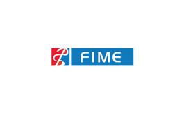 美国迈阿密医疗展览会FIME