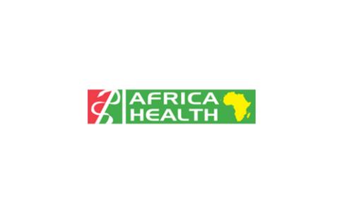 南非约翰内斯堡医疗用品展览会AFRICAHEALTH