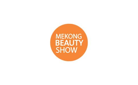 越南胡志明市化妆品展览会Mekong Beauty Expo