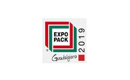 墨西哥包裝印刷展覽會EXPO PACK México