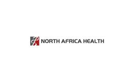 埃及开罗医疗用品展览会MediConex Health