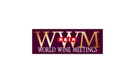 新加坡世界葡萄酒展覽會WWM Asia