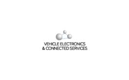 瑞典哥德堡汽车电子与连接服务展览会VECS