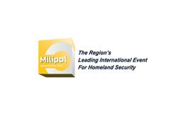 新加坡国土安全展览会Milipol