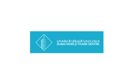 阿聯酋迪拜煙草展覽會World Tobacco Middle East