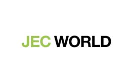 法国巴黎复合材料展览会JEC World