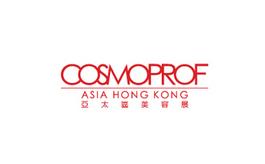 香港亞太美容包材展覽會Cosmopack Asia