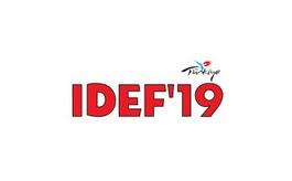 土耳其伊斯坦布尔军警防务展览会IDEF