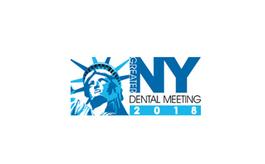美国纽约牙科及口腔医学展览会GNYDM