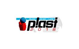 意大利米蘭塑料橡膠展覽會Plast Milan