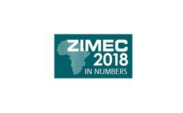 赞比亚卢赞卡矿业展览会ZIMEC