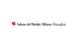 上海國際家具展覽會Salone del Mobile.Milano Shanghai