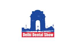 印度新德里牙科展览会DDS