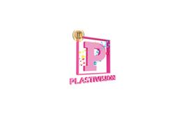 印度孟買塑料橡膠展覽會Plastivision