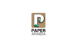 阿联酋迪拜造纸卫生纸及加工工业展PaperArabia