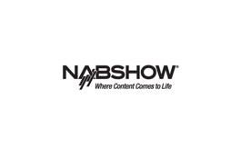 美國拉斯維加斯廣播電視展覽會NAB