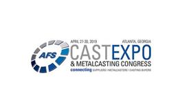 美国亚特兰大锻造展览会CastExpo