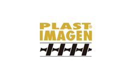 墨西哥塑料橡膠展覽會PLASTIMAGEN