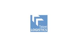 臺灣國際運輸物流及物聯網展覽會Logistics