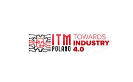 波兰波兹南运输物流展览会ITM Polska