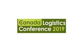 加拿大温哥华运输物流展览会CITT