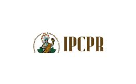 美国拉斯维加斯雪茄烟斗展览会IPCPR