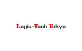日本东京运输物流展览会LOGIS-TECH TOKYO