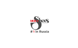 俄罗斯莫斯科箱包及鞋展览会MOSSHOES