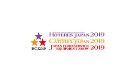 日本东京酒店及餐馆设备展览会HOTERES JAPAN