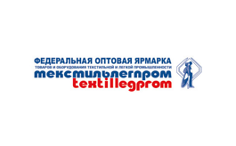 俄羅斯莫斯科輕工紡織展覽會春季Textillegprom