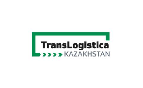 哈薩克斯坦阿拉木圖運輸物流展覽會TransitKazakhstan