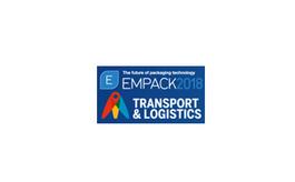 葡萄牙波尔图运输物流展览会Transport Logistics