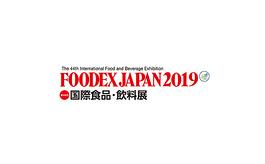 日本东京食品展览会FOODEX JAPAN