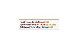 日本東京健康產品原料展覽會HI Japan