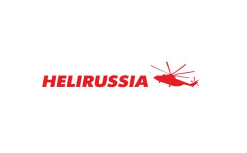 俄罗斯莫斯科直升机展览会Helirussia