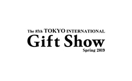 日本东京礼品及日用消费品展览会春季Tokyo International Gift Show