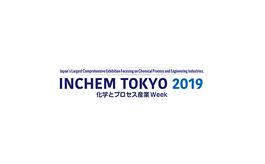 日本东京化工展览会INCHEM TOKYO