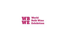 荷蘭阿姆斯特丹葡萄酒展覽會WBW