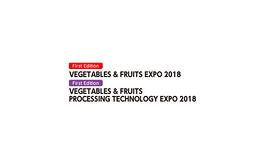 日本东京水果蔬菜展览会Vegexpo