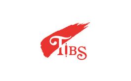 臺灣國際烘焙展覽會TIBS