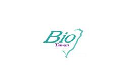 臺灣生物科技展覽會BIO TAIWAN