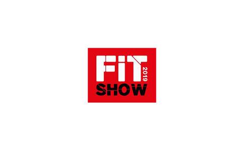 英国伯明翰玻璃门窗展览会FIT Show