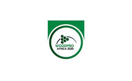 南非约翰内斯堡木工机械展览会Woodpro Africa