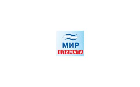俄罗斯莫斯科供暖通风空调展览会Climate World Moscow