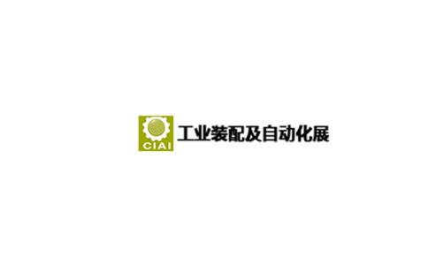 天津工业展览会CIEX